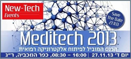 MediTech 2013