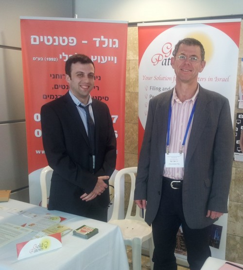 Rudik And Zvi - Patent Attorney from Gold Patents